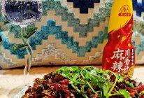 #豪吉川香美味#重庆辣子鸡(麻辣蒜香味)的做法
