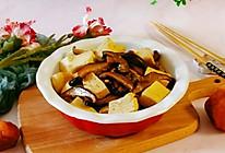 #全电厨王料理挑战赛热力开战!#香菇炖豆腐的做法