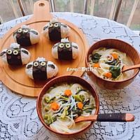 萌萌哒~小羊饭团的做法图解9