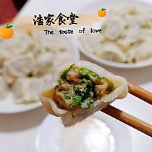 #餐桌上的春日限定#荠菜饺子
