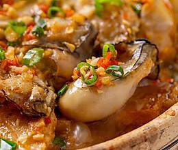 咸菜生蚝煲 | 咸鲜酸香的做法