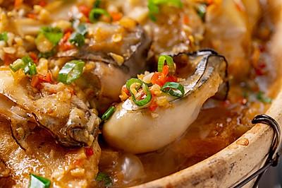 咸菜生蚝煲 | 咸鲜酸香