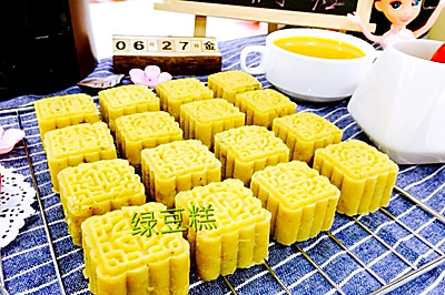 清凉一夏—绿豆糕—【九阳食尚学院】
