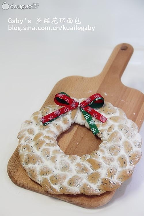 圣诞花环面包的做法