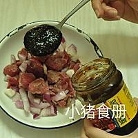 【巴西烤肉】#蔚爱边吃边旅行#的做法图解2
