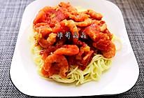 鲜虾仁番茄酱拌面的做法
