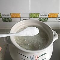 玉米苦瓜排骨汤的做法图解7