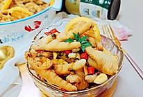 百香果柠檬鸡爪#太太乐鲜鸡汁玩转健康快手菜#的做法