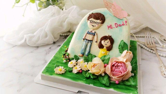 3D手绘立体场景裱花蛋糕~父女俩