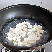 白玉虾仁豆腐的做法图解2