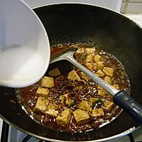 最上瘾的绝味川菜——麻婆豆腐的做法图解9