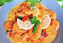 #520,美食撩动TA的心!#椰香菠萝咖喱虾的做法