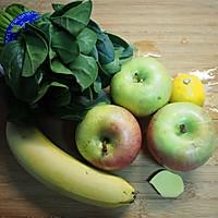 菠菜苹果汁-看着就清爽的做法图解1