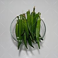 辣根秋葵的做法图解1