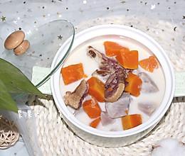 腊鸭椰奶芋头南瓜煲的做法