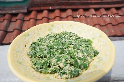 懒人做法:鸡蛋液裹芹菜叶