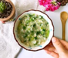 补铁猪肝菠菜粥的做法