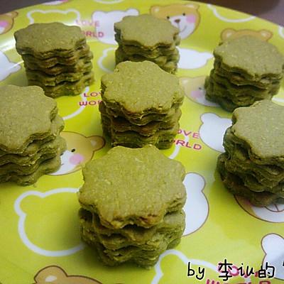 抹茶椰蓉小饼