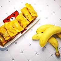 #福气年夜菜#香蕉紫薯派的做法图解11