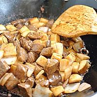 杏鲍菇黑椒牛肉粒的做法图解7