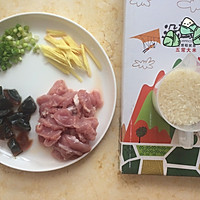 """五常大米: 皮蛋瘦肉粥#在""""家""""打造ins风美食#的做法图解1"""