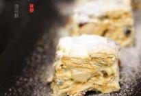 网红小甜点—雪花酥的做法