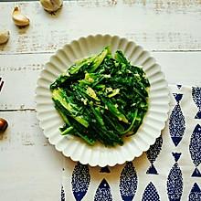 蒜蓉油麦菜#花10分钟,做一道菜!#