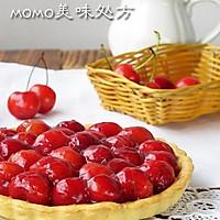 樱桃塔:感恩自然的馈赠
