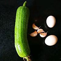 家常丝瓜炒鸡蛋的做法图解1