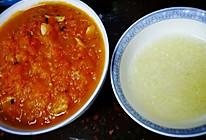 饺子伴侣——西红柿酱酱的做法