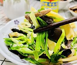 #福气年夜菜#地道的家常做法~香葱黑木耳冬笋咸肉的做法