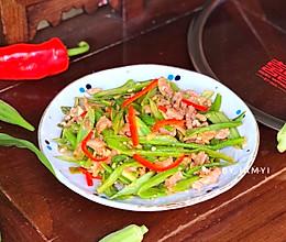 #秋天怎么吃#秋葵炒肉丝的做法