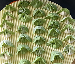 菠菜饺子的做法