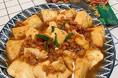 下饭必备的酱烧豆腐