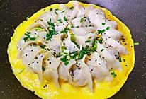 金黄脆皮煎饺的做法