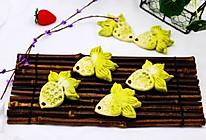 #多力金牌大厨带回家-北京站#双色花样金鱼馒头的做法