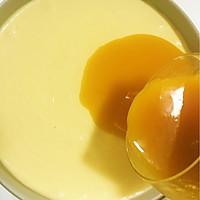 芒果冻芝士蛋糕#豆果5周年庆#的做法图解15