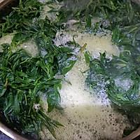 #硬核菜谱制作人#野菜发面大包子的做法图解2