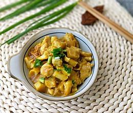 咖喱鸡胸肉烧春笋的做法