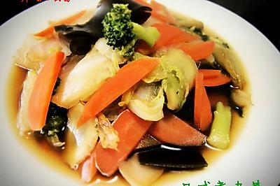 清清爽爽日式煮杂菜