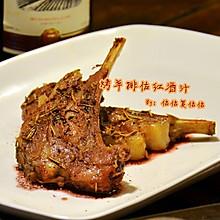 烤羊排佐红酒汁(卡士co-3701)
