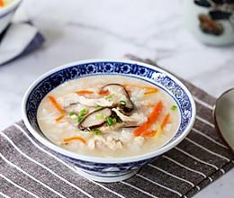 #换着花样吃早餐#香菇鸡丝粥的做法