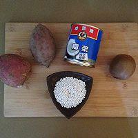 椰汁双薯西米露的做法图解1