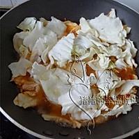 水煮肉片的做法图解12