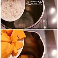 豆浆机版【奶香南瓜汁】的做法图解3