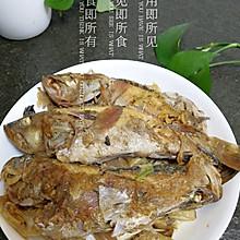 红烧小石斑鱼