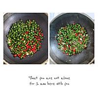 酱香浓郁,超级下饭的【黄豆酱炒辣椒】的做法图解4