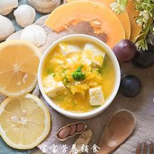 宝宝辅食-南瓜虾皮豆腐煲