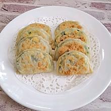 韭菜盒子最好的吃法,韭香浓郁,吃三个不过瘾