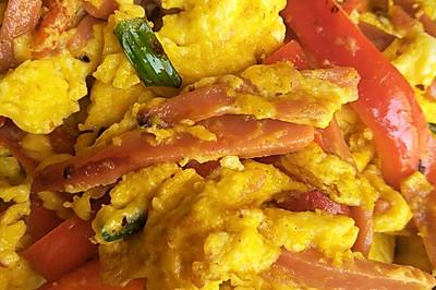 青红椒火腿炒鸡蛋